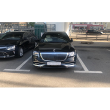 Mercedes S-Classe Maybach 2017 серый салон