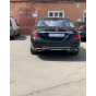 Mercedes S-Classe Maybach 2017 серый салон - фото 4