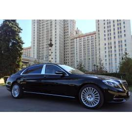 Аренда Mercedes S-Classe Maybach W222