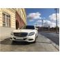 Mercedes S-Classe Maybach 2017 белый - фото 1